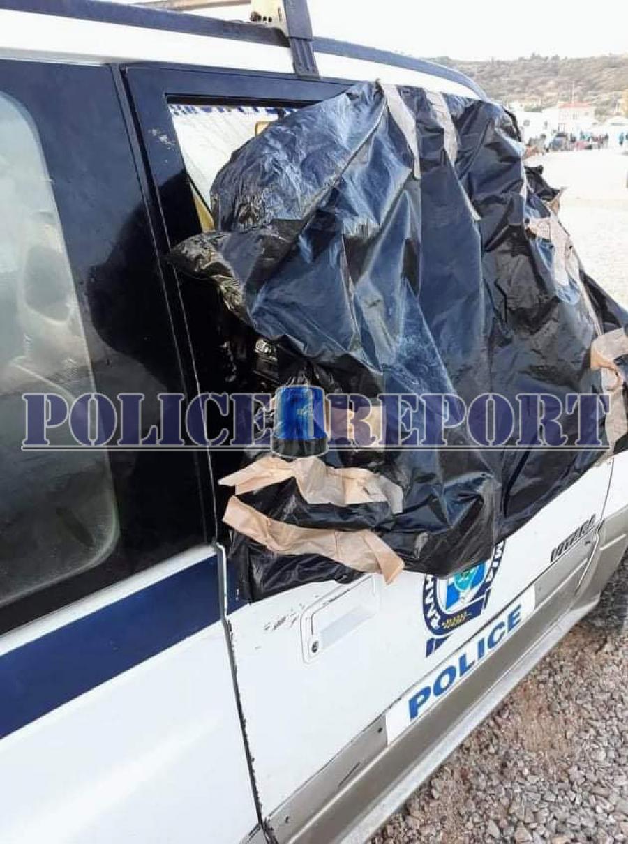 Εικόνες ντροπής στην Λέσβο - Στέλνουν αστυνομικούς σε υπηρεσία με όχημα χωρίς παράθυρα