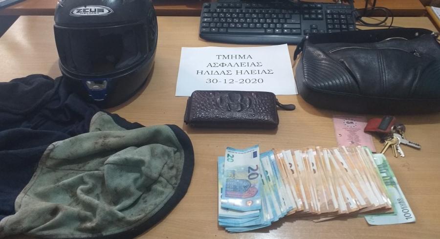 Ηλεία: Πρωτοχρονιάτικο δώρο 4.000 € από αστυνομικούς της Ασφάλειας σε θύμα ληστείας